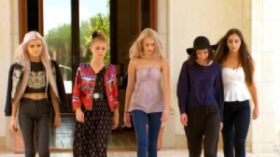 grupo das girls